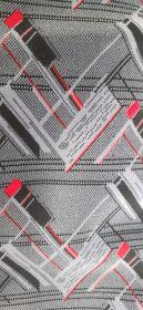 Autopotahy Škoda Octavia I, dělená, zadní loketní opěrka, červená inka,šedé boky
